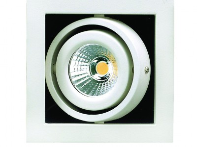 Downlights And Recessed Superlux